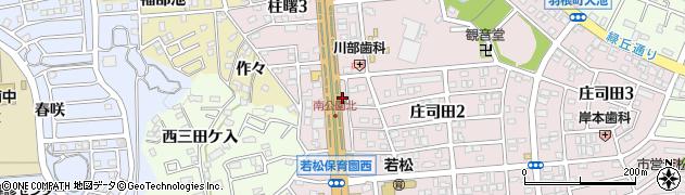 末広ラーメン注文受付周辺の地図