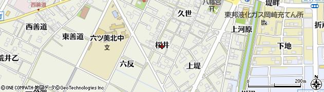 愛知県岡崎市井内町(桜井)周辺の地図