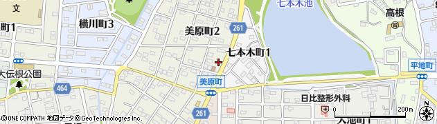 ほっともっと半田美原店周辺の地図