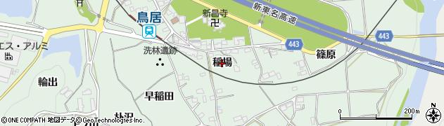 愛知県新城市有海(稲場)周辺の地図