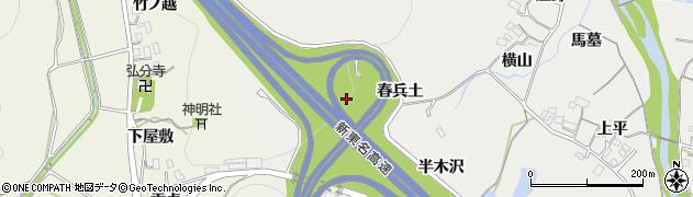 愛知県岡崎市樫山町春兵土周辺の地図