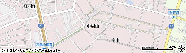 愛知県安城市和泉町(中根山)周辺の地図