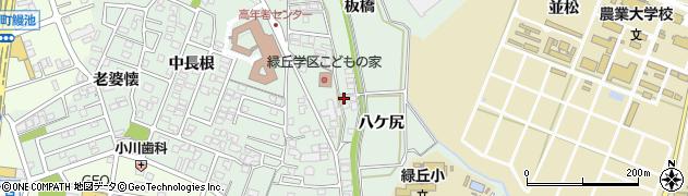 愛知県岡崎市美合町(八ケ尻)周辺の地図