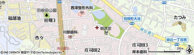 愛知県岡崎市庄司田周辺の地図