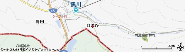 兵庫県川西市黒川(口滝谷)周辺の地図