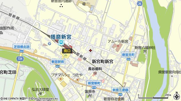 〒679-4313 兵庫県たつの市新宮町新宮の地図