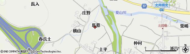 愛知県岡崎市樫山町(馬墓)周辺の地図