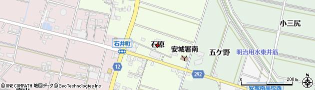愛知県安城市石井町(石原)周辺の地図