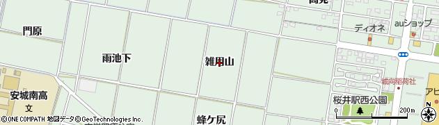 愛知県安城市桜井町(雑用山)周辺の地図