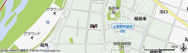 愛知県岡崎市上青野町(新井)周辺の地図