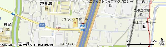 予報 長岡京 市 天気