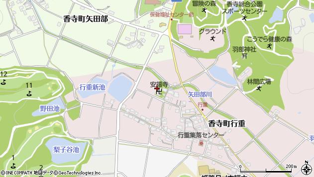 〒679-2152 兵庫県姫路市香寺町行重の地図