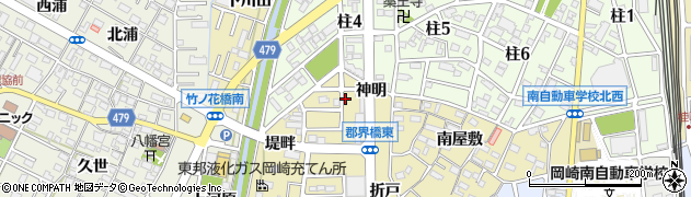 愛知県岡崎市柱町(竹ノ花)周辺の地図