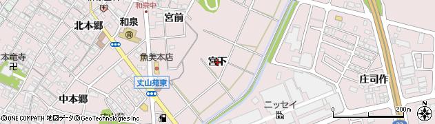 愛知県安城市和泉町(宮下)周辺の地図