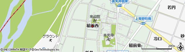 愛知県岡崎市上青野町(稲前西)周辺の地図