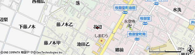 愛知県岡崎市牧御堂町(花辺)周辺の地図