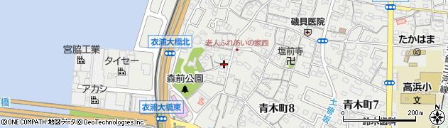 青木町 (高浜市)