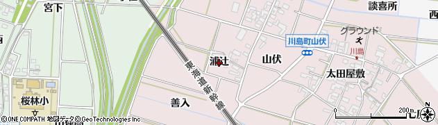 愛知県安城市川島町(浦辻)周辺の地図