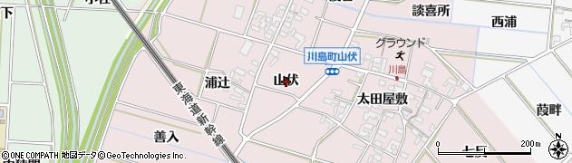 愛知県安城市川島町(山伏)周辺の地図