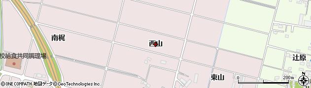 愛知県安城市和泉町(西山)周辺の地図
