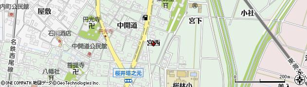 愛知県安城市桜井町(宮西)周辺の地図