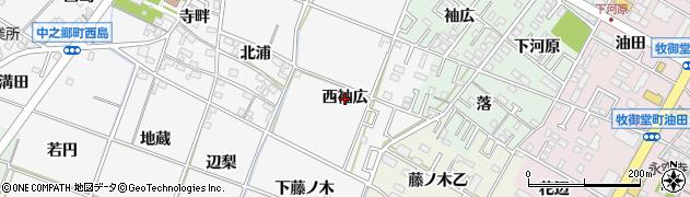愛知県岡崎市中之郷町(西袖広)周辺の地図