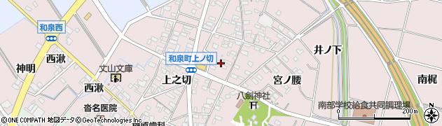 愛知県安城市和泉町(上之切)周辺の地図