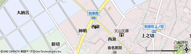 愛知県安城市和泉町(西湫)周辺の地図
