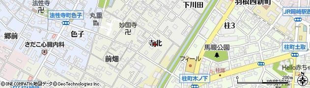 愛知県岡崎市宮地町(寺北)周辺の地図