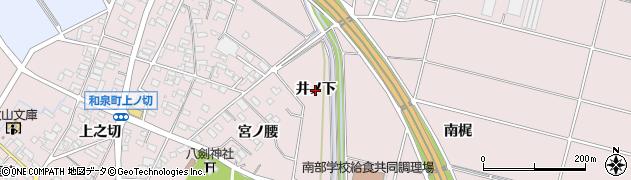 愛知県安城市和泉町(井ノ下)周辺の地図