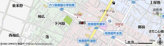 愛知県岡崎市牧御堂町(油田)周辺の地図