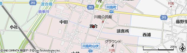 愛知県安城市川島町(渡合)周辺の地図