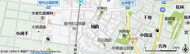 愛知県安城市堀内町(屋敷)周辺の地図