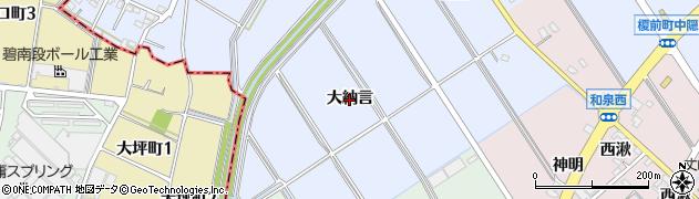 愛知県安城市榎前町(大納言)周辺の地図