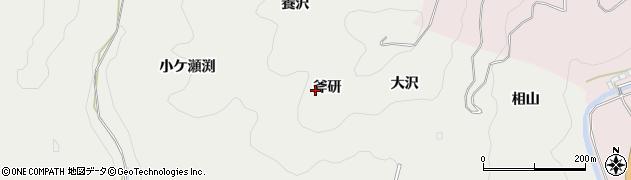 愛知県岡崎市樫山町(斧研)周辺の地図
