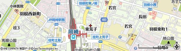 愛知県岡崎市羽根町(東荒子)周辺の地図