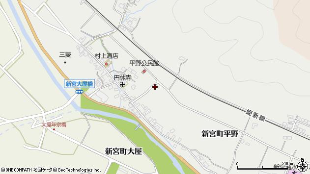 〒679-4342 兵庫県たつの市新宮町平野の地図