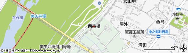 愛知県岡崎市上青野町(西市場)周辺の地図