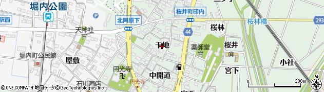 愛知県安城市桜井町(干地)周辺の地図