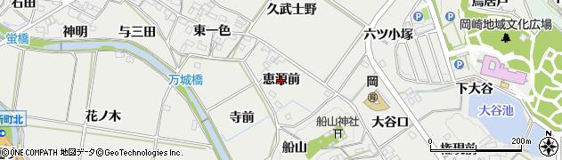愛知県岡崎市岡町(恵源前)周辺の地図