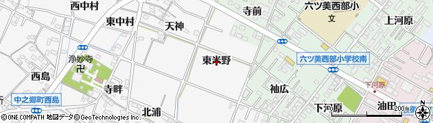 愛知県岡崎市中之郷町(東米野)周辺の地図