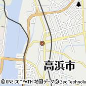 愛知県高浜市