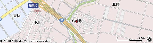 愛知県安城市和泉町(八斗蒔)周辺の地図