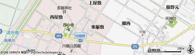 愛知県安城市川島町(東屋敷)周辺の地図