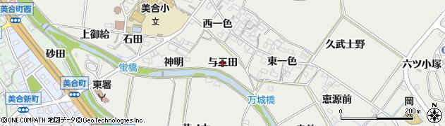 愛知県岡崎市岡町(与三田)周辺の地図