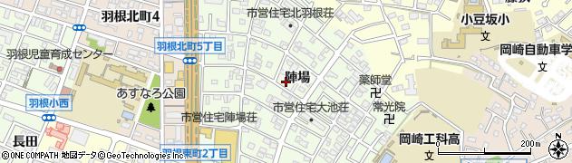 愛知県岡崎市羽根町(陣場)周辺の地図