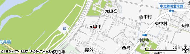 愛知県岡崎市中之郷町(元山甲)周辺の地図