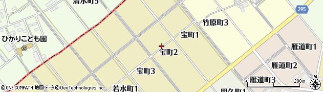 愛知県碧南市宝町周辺の地図