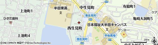 愛知県半田市西生見町周辺の地図