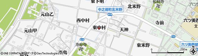 愛知県岡崎市中之郷町(東中村)周辺の地図